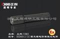 BXD6011A防爆LED手電