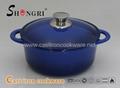 Enamel Casserole / stockpot