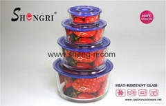 Microwave Safe Round Glass Food Containers Wholesale