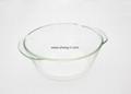1.7Lpyrex glass casserole pot