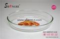 2L round glass baking dish