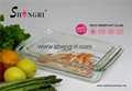 2L Rectangular glass baking dish