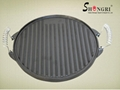 SR080 Cast Iron BBQ Cookware Round Grill Plate Outdoor Cooking 2