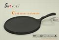 Shengri Cast Iron Thin Bread Pan Pre-seasoned Cookware Fry Pan
