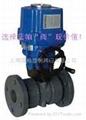 LAPAR智能一體化電動法蘭球閥LPA11-1D 2