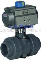 蓝帕 LPD11气动调节塑胶球阀,防腐球阀