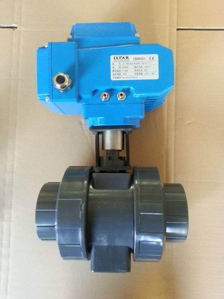 意大利LU-10BA藍帕經濟型電動執行器 3
