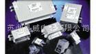 蘇州TE繼電器RY210009