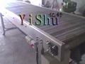金属网带输送机