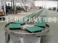 上海差速链输送机 3