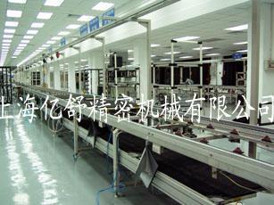 上海差速链输送机 4