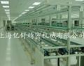 上海差速链输送机 5
