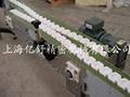 上海龙骨链输送机
