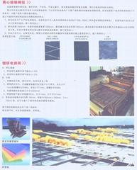 弘达钢结构隔热玻璃棉系列