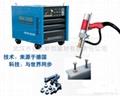電弧螺柱焊機的銷售和租賃