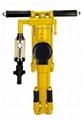 Rock Drills-Hand held drills & Hydraulic
