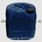 FQ-103A混纺交织品阻燃剂
