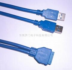 USB3.0 机箱内部线
