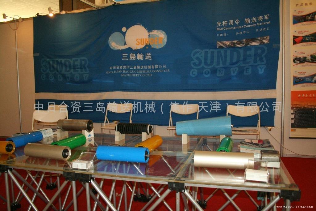 图为 2011中国内蒙古(蒙东)国际煤炭及能源工业博览会