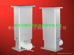 竹節式電動昇降器