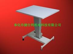 電動昇降桌
