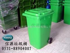 山東信源120升塑料垃圾桶價格及圖片