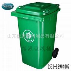 240升可移動塑料垃圾桶