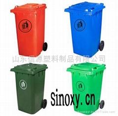 山東信源240升塑料垃圾桶價格及圖片