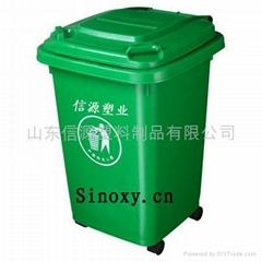240升山东滨州塑料垃圾桶