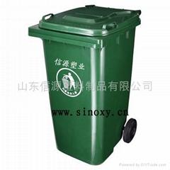 240升小區用垃圾桶
