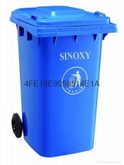 青島240升塑料垃圾桶價格低