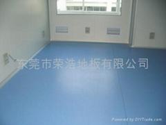 寮步环氧地板漆材料