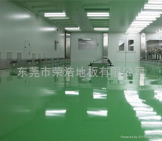 东莞环氧树脂地坪漆 2