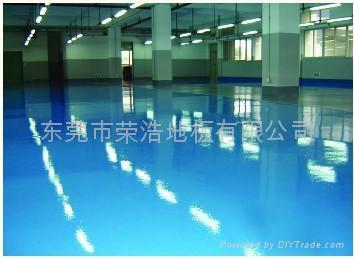 东莞耐力牌地板漆材料 1