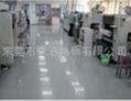 东莞耐力牌地板漆材料 2