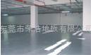 凤岗车间地板漆