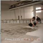水泥地面起砂处理剂