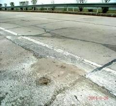 小区路面裂缝起坑处理剂
