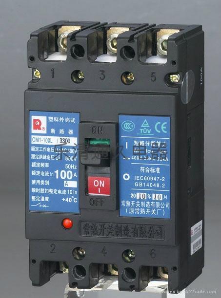 CM1 100型塑壳断路器 3