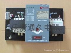 C65型双电源自动转换开关万高双电源自动切换开关