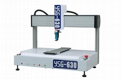 YSG-630涂胶机  画胶机