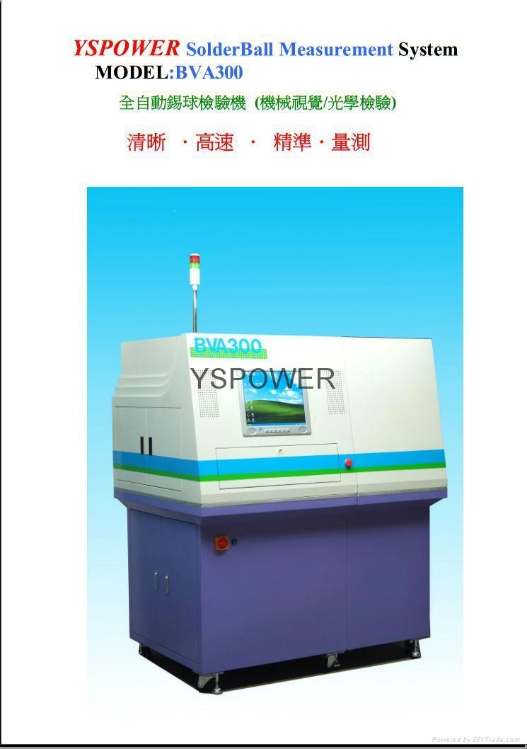BVA-300 全自動錫球檢查機 2
