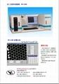 BVA-100 全自动锡球检查机