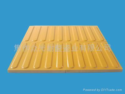 眾光盲道磚規格300*300*15/20mm 2