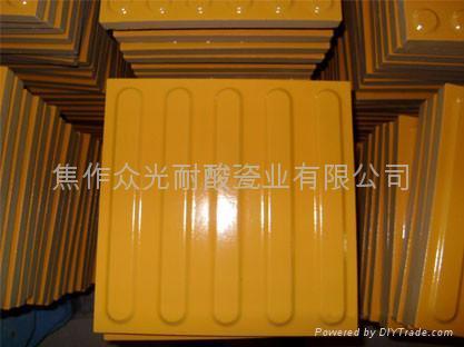 眾光盲道磚規格300*300*15/20mm 4