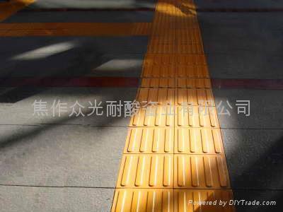 眾光全瓷盲道磚供應內蒙古滿洲里 4