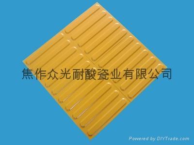 廠家直銷眾光牌全瓷盲道磚 2