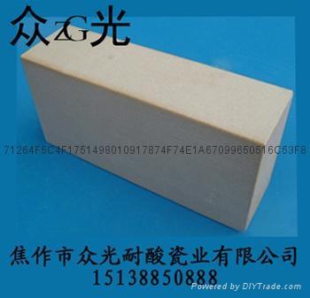 焦作眾光牌無釉耐磨耐酸瓷磚 3