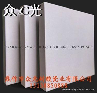 焦作眾光牌無釉耐磨耐酸瓷磚 2