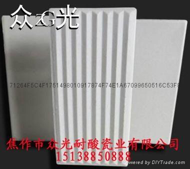焦作眾光牌無釉耐磨耐酸瓷磚 1